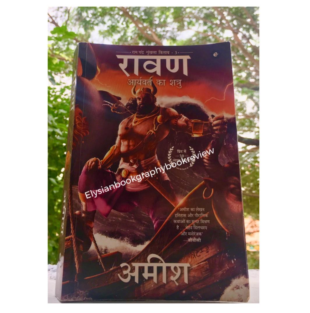 Hindi Book Review of Raavan Aryavart ka shatru