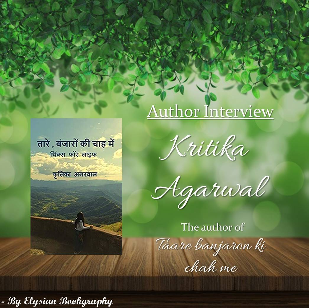 Cover pic of Interview with Kritika Agarwal by Elysian Bookgraphy